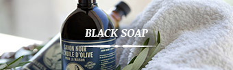 Black soap Marius Fabre